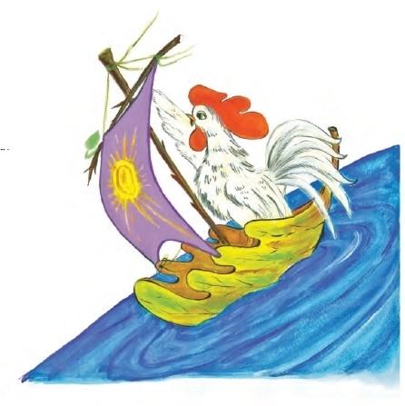 """илюстрация петел, сал, програмна система """"дете със златно сърчице"""""""
