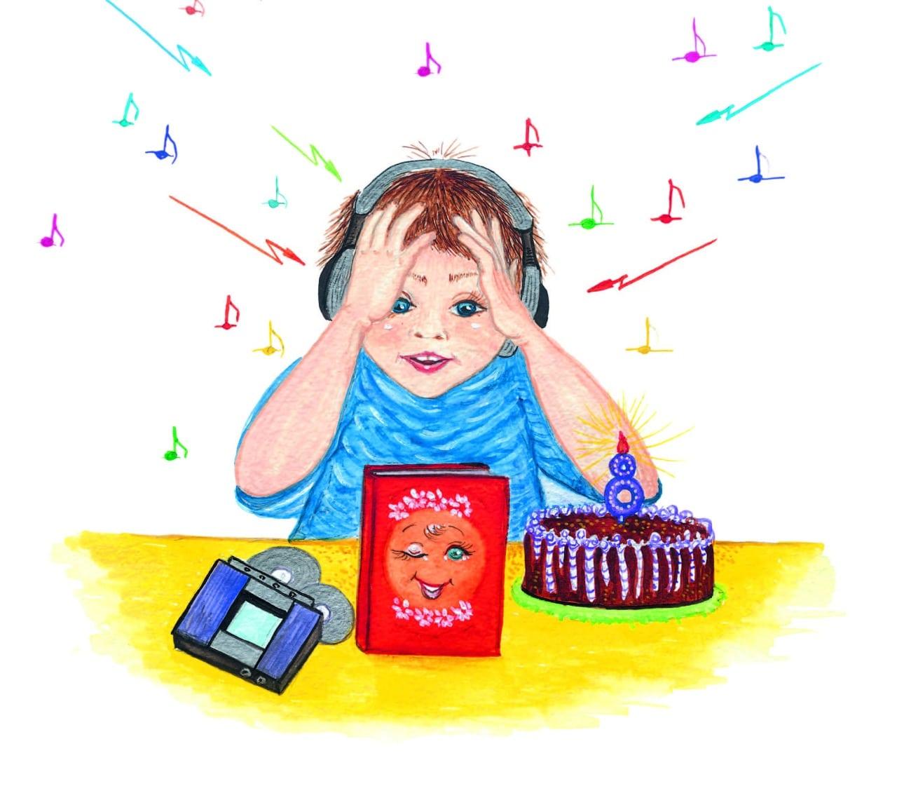 """илюстрация момченце, програмна система """"дете със златно сърчице"""""""