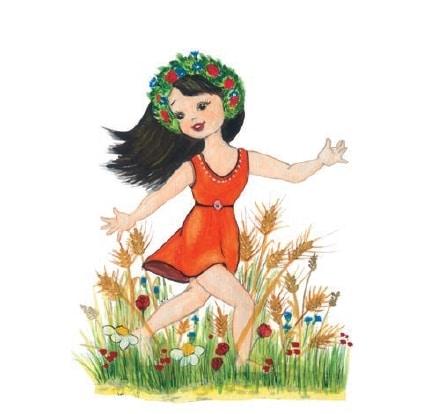 """илюстрация момиченце, програмна система """"дете със златно сърчице"""""""