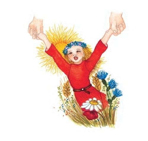 """илюстрация момиченце 2, програмна система """"дете със златно сърчице"""""""