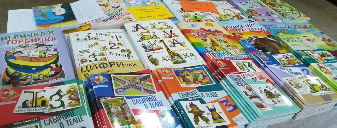 Издателство Марк 91 детски книжки